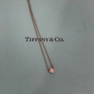 Tiffany's Diamonds by the Yard .07 carat